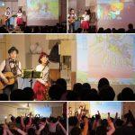3年連続4回目!横浜市・芦穂崎保育園でまたコンサートを行いました☆