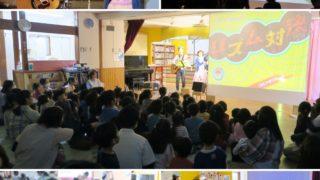 東京都八王子市・光明第七保育園でコンサートに出演しました☆