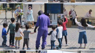 徳島県☆あいぽーとフェスティバルで人権コンサートを行いました!