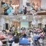 (3年ぶり!)仙台エコー医療療育センターなのはな棟【ふれあいコンサート】に出演しました☆