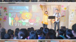 (5年ぶり!)墨田区すみだ保育園で父母の会コンサートに出演しました☆