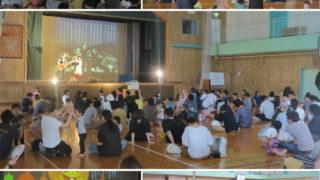 (6年ぶり!)目黒区立 中央町保育園の交流会に出演しました☆