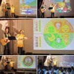 世田谷区立中町幼稚園・家庭教育学級にて《心とからだの健康》をテーマに公演しました☆
