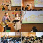 千葉県佐倉市・志津保育園父母の会イベントにコンサートをお届けしました☆