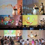 京都府舞鶴市・しらく幼稚園《ちゅんちゅん広場》にコンサートをお届けしました☆