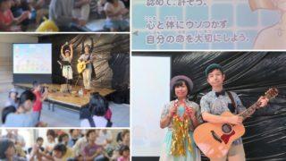 滋賀県湖南市石部・人権ファミリーコンサートに出演しました☆