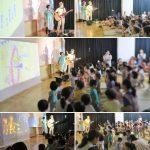 (3年ぶり2回目)江戸川区立・小島保育園でコンサートを行いました☆