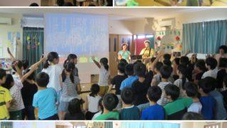 宇都宮市・五代小学校[子どもの家]夏休みお楽しみ会に出演しました☆