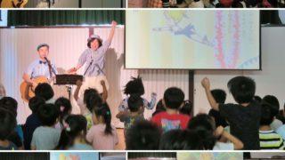東京都足立区・興野保育園でコンサートを行いました☆