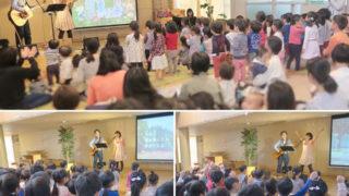 2年連続2回目!世田谷区かたるぱ保育園でコンサート&ケチャマヨ制作の園歌を一緒に歌ったよ♪