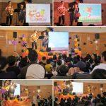 千葉市コロンブスシティのハロウィンパーティに出演しました☆