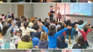 三重県名張市・保育園の親子ふれあいイベントにコンサート講演会をお届けしました☆